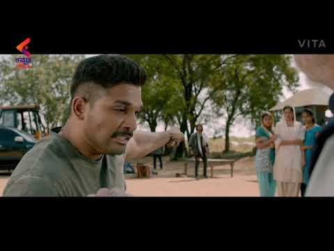 Download Allu Arjun best fight scene
