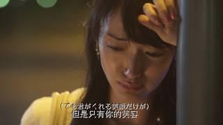 加治ひとみの曲が、フルで全曲聴き放題【AWA・3か月無料】 無料で体験す...