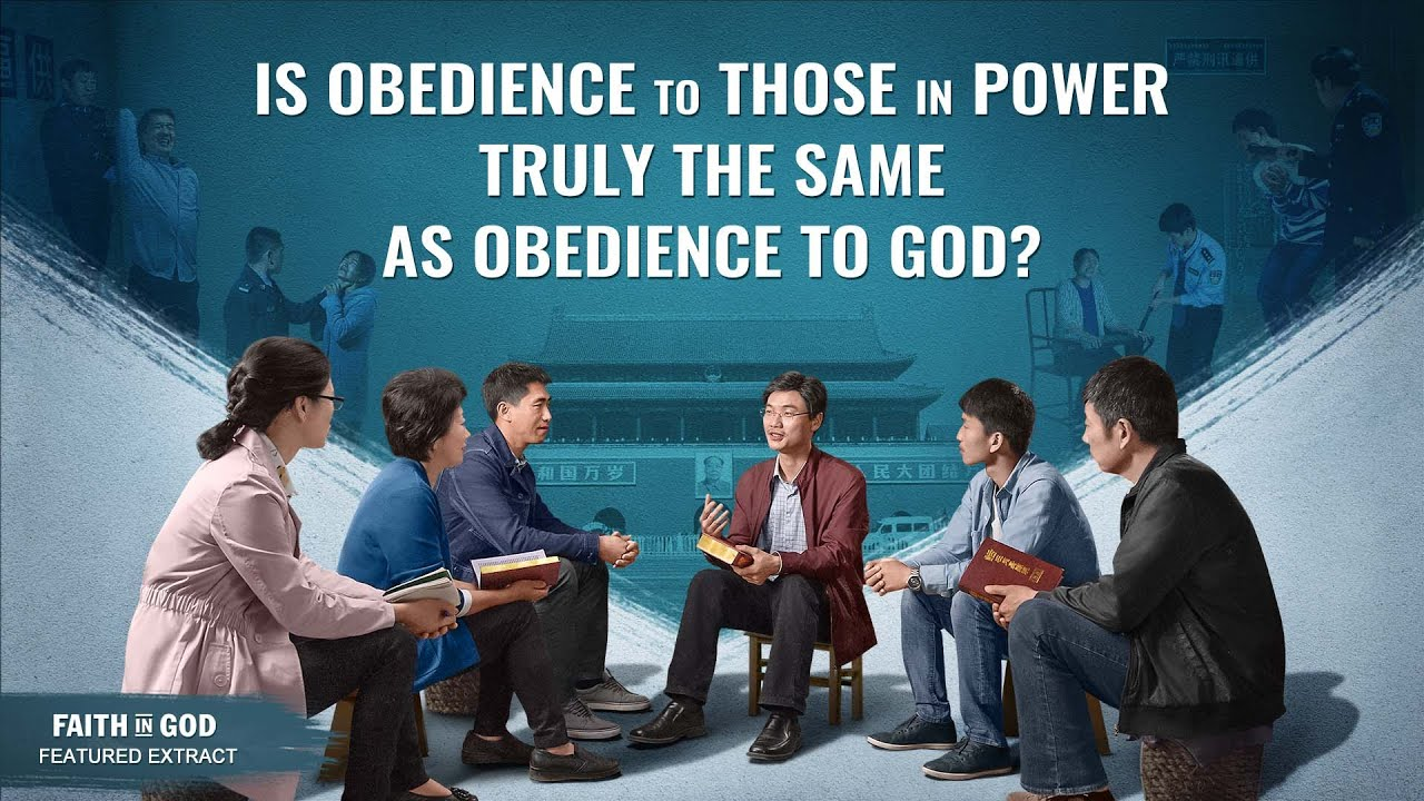 """Gospel Movie Extract 1 From """"Faith in God"""": Is Obedience to Those in Power Truly the Same as Obedience to God?"""