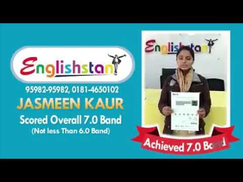 IELTS, PTE, Life Skills, Spoken English Academy in Jalandhar