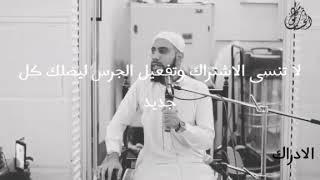 الله لا ينسى _ كلام مؤثر جداً _الداعية محمود الحسنات