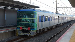 東京都営6500形電車甲種輸送(20201031) Delivering Tokyo Metropolitan Transit Bureau 6500 EMU