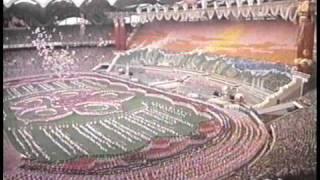Летопись руководства Полководца Ким Чен Ира