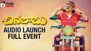 Chinna Babu Movie Audio Launch | FULL VIDEO | Karthi | Suriya | Sayyeshaa | Sathyaraj |Telugu Cinema