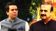 Islamabad Tonight With Rehman Azhar - 23 June 2017 - Aaj News