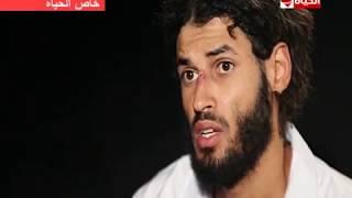 بالفيديو| إرهابي الواحات: