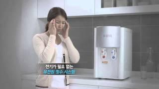 W냉온정수기 홈쇼핑 영상 (인포모셜 편)