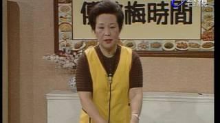 傅培梅時間 - 豆腐衣及髮菜