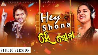 Hey Shona | Humane Sagar | Aseema Panda | Sumit Dikshit | Hit Dance Song | Essence Creative LLP