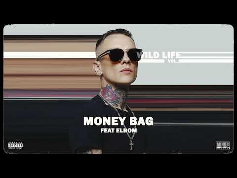 DOWNLOAD Wild – Money Bag Feat. El Rom Prod. Chico Beatz (Official Audio) Mp3 song