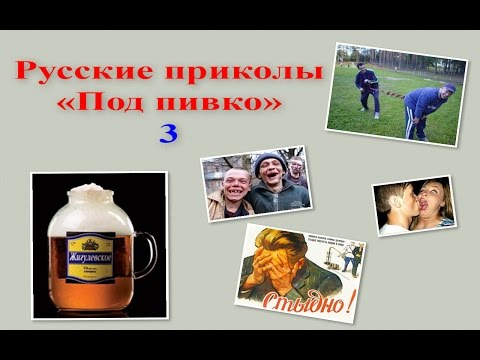 Фото приколы с матом но смешные))) »