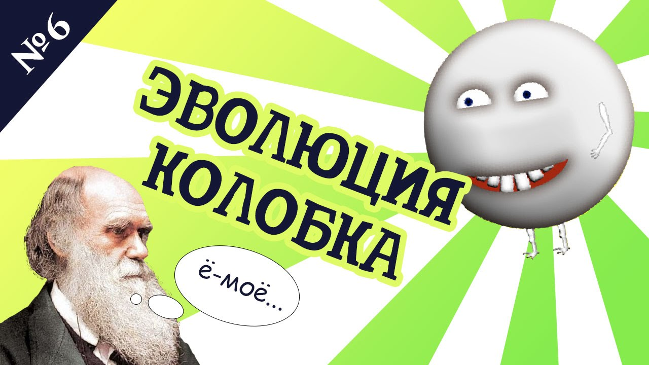 100% ЧЕТКИЙ ЛУЧНИК - Игра The archers 2 …