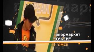 ЧаsPeak г.Омск(ЧаsPeak г.Омск Пожелания взрослых в гипермаркете