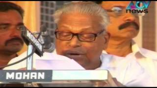 CPI(M) To Avoid Achuthanandan From Party Activities