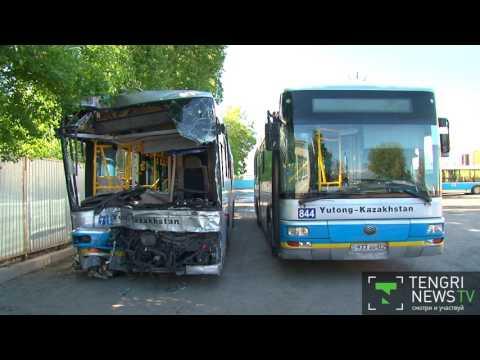 Никто бы не успел отреагировать - водитель столкнувшегося с Гелендвагеном автобуса