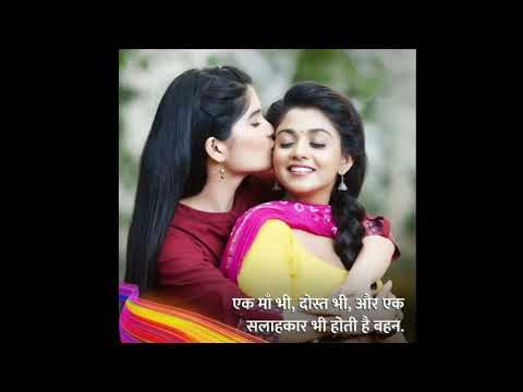 Tv Serial On Star Bharat Jiji MAA Title Ring Love Song Romantic 123Abc Anuj Shakya