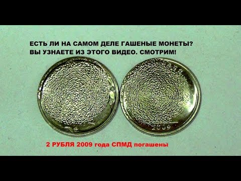 Игровые автоматы на деньги с приемом от 10 рублей