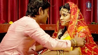 Dulha Chor | Maithili Movie Song