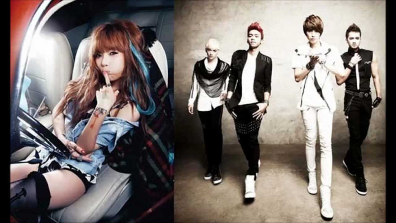 Download S4 - SHE IS MY GIRL (FEAT HYUNA OF 4MINUTE)