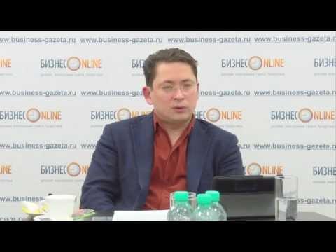 Работа в Краснодаре, вакансии Краснодара, поиск работы в