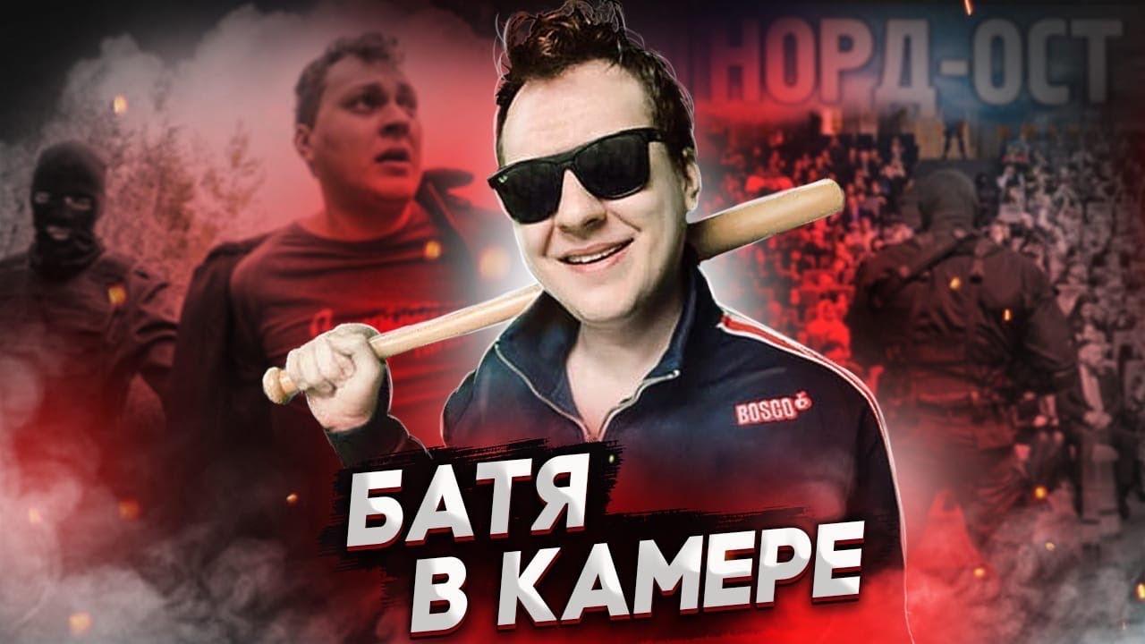 Хованскому грозит 7 лет: главное о задержании блогера