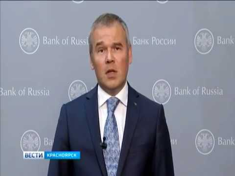 Центробанк взял на санацию Азиатско-Тихоокеанский Банк