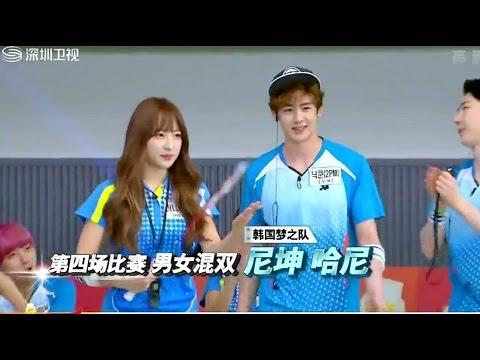 150926 Korea-China Dream Team Ep2 ④ Nichkhun,Hani VS Mengjie,Jingfei(Full is on description)