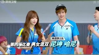 150926 Korea-China Dream Team Ep2 ④ Nichkhun,Hani VS Mengjie,Jingfei(Full is on description)