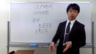 昼の12時にアップロードします。 松井塾ツイッターhttps://twitter.co...