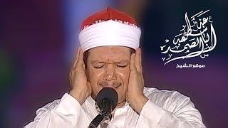 Gambar cover إبن الشيخ عبد الباسط عبد الصمد يتلو القرآن على طريقة والده رحمه الله