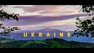 Travel Ukraine [2017 + DRONE]