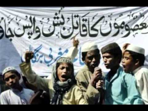 La Tierra (Conflicto India Pakistán)