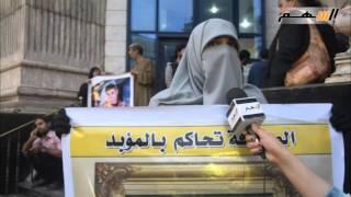 """وقفة تضامنية على سلالم """"نقابة الصحفيين"""" تضامناً مع الصحفيين المعتقلين"""""""