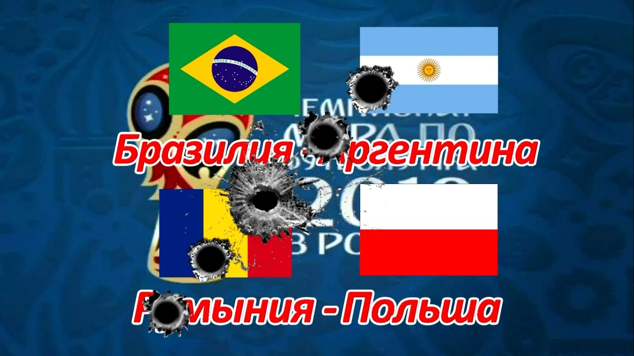 прогноз польша аргентина