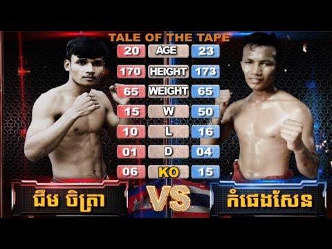 Chim Chetra vs Komphengsen(tha), Khmer Boxing CNC 23 July 2017, Kun Khmer vs Muay Thai