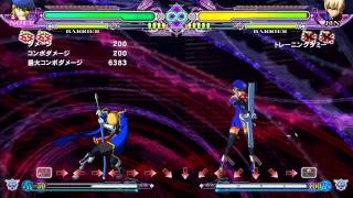 Blazblue Extend New Unlimited Distortion Drives (Version 2)