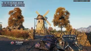 Уже Скоро 2017! HD карты в игре World of Tanks