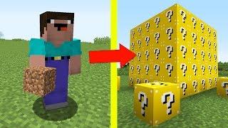 НУБ ПРОТИВ ЛАКИ БЛОКОВ В МАЙНКРАФТ 2 ! Мультик Майнкрафт Minecraft