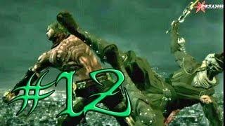 Ninja Blade [PC] walkthrough part 12