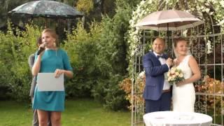 Свадьба под дождем! Свадебная церемония, выездной регистратор - Анна Носырева