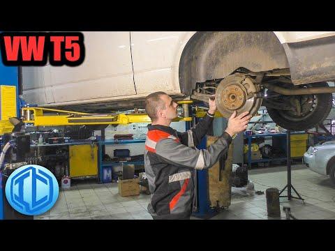 Обнаружил заводской брак ABS на VW T5