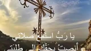 المزمور ١٤٢ بصوت قدس اﻷرشمندريت بندلايمون رئيس دير رقاد والدة اﻹله حمطورة-لبنان Orthodox