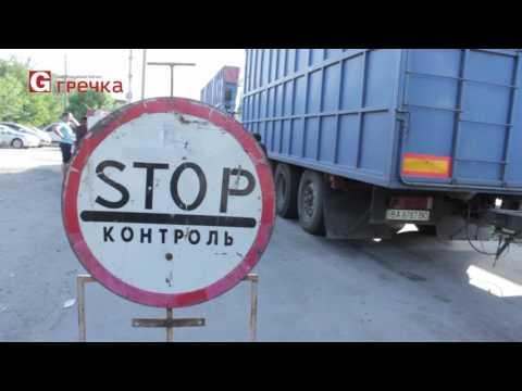 ФОП Шевченко сплатить