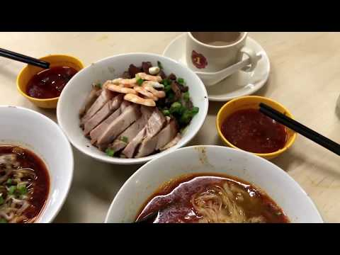 Vlog#1: 11 Must Eat Food in Ipoh, Malaysia!