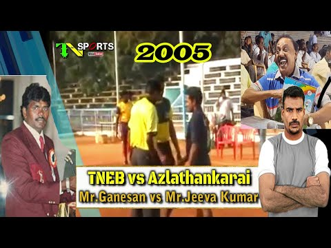 Az Kanyakumari  Vs TNEB Chennai | 2005 Historical Match Highlights