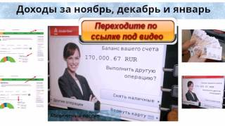 Sbot olike бот для olike ru 2018 бесплатно скачать