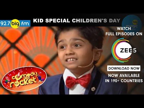 Comedy Ka Rocket | Kid Special Children's Day | Ep 04 | 13 November