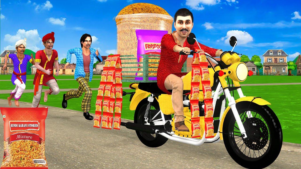 नमकीन मिक्सचर वाला Namkeen wala Comedy Video - Hindi Kahaniya Stories - Funny Comedy Video