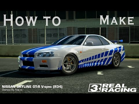 nissan skyline 2 fast 2 furious nfsc how to save money and do it yourself. Black Bedroom Furniture Sets. Home Design Ideas
