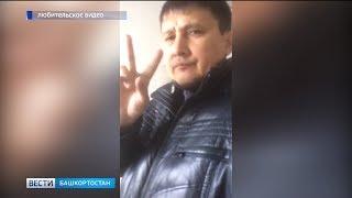 В Уфе известный поэт-песенник обманул знакомых и родственников на 50 млн рублей